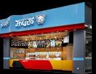 名小吃-开心猫串串加盟招商 仅需万元 新晋餐饮品牌