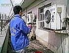 黄埔开发区天花机空调清洗保洁文冲空调清洗夏园中央空调清洗维修