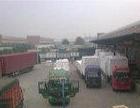 全国零担货运 设备快递 物流公司 配送全国安全高效