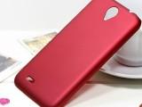 联想 A850手机保护壳 联想A850手机保护套 手机磨砂壳 外