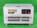 变频实验室35KW汽油发电机