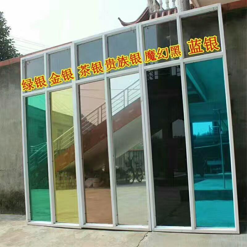 专业玻璃贴膜磨砂膜,防爆膜,隔热保温膜