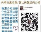 我想找一个深圳前海的金融服务公司