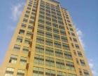 建华天汇财富金座。 商务中心 2000平米
