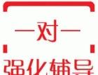 杭州大学生一对一上门家教,万名老师任您挑,欢迎咨询