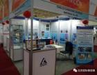 2018年北京国际橡塑展