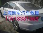 荣威950轮胎优惠价上路(上门)换新胎