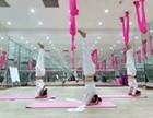 厦门湖里哪里可以学全日制瑜伽教练的?