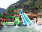惠州农家乐 水上乐园+出海捕鱼+康体休闲