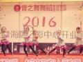 杭州音之舞教育科技有限公司加盟 教育机构