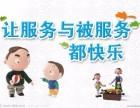 宝鸡市联保%巜宝鸡富士通空调-(各区)%售后服务网站维修电话