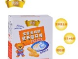 慧茵 全机能营养婴儿磨牙棒  高钙牛奶多种口味 儿童磨牙饼干