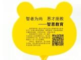 西樵智恩教育推出语文一对一专业优质补习课程