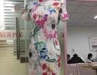 苏州上元教育服装设计培训 服装设计行业现在发展如何