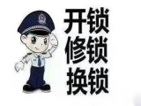 保亭何師傅開密碼鎖電話丨配汽車鑰匙電話