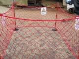 河池安全围网 厂家直销可定制