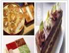 北海面包蛋糕店加盟十大品牌榜哪家好?