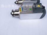 高速主轴电机 切割电机 铝材塑胶铜材玻璃切割切断锯床精密主轴