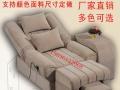 电动足疗沙发茶几按摩躺椅美容床美甲沙发茶几桑拿足浴沙发茶几