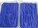 铜肽/三肽-1铜/蓝铜胜肽
