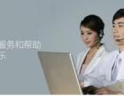 欢迎访问~杭州比德斯(各中心)售后服务维修官方网站电话
