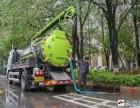 乌鲁木齐达坂城专业清掏化粪池污水管道CCTV检测