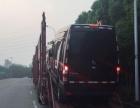 轿车托运汽车拖运北京重庆哈尔滨成都杭州长春济南上海