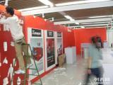 北京展板制作展會展板制作海報易拉寶展架制作免費送貨