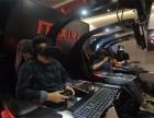 创业加盟选择VR体验馆可靠吗/加盟超级队长VR体验馆优势
