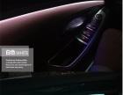 西安宝马3系加装八色氛围灯秒变为浪漫主义缔界者