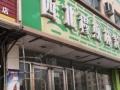 昌平龙泽育知路100西北菜馆转让517870