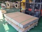 无锡科泰不锈钢有限公司主营不锈钢板 不锈钢管