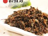 松桂坊湖南农家土特产特色菜 正宗腌制梅干