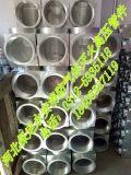 气体灭火管件 气体管件 七氟丙烷气体专用管件