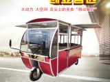 辽宁羽竹和商贸提供好的电动餐车 鄂尔多斯电动餐车