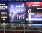 郑州开锁换锁公司,金水区服务站