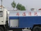 中山市港口镇疏通厕所、疏通厨房下水道、清理化粪池
