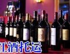 北京物流 百子湾桥附近的酒水托运公司 白酒红酒快递