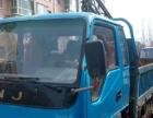 南骏南骏货车 2010年上牌 蓝