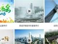 山东影视制作公司优选新视觉数码,山东省老牌企业