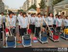 承接北京日常保洁宾馆日常保洁酒店日常保洁保洁托管写字楼日保