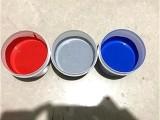 水性醇酸树脂厂房防腐防锈漆厂家