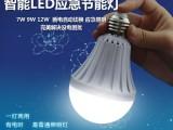 厂家批发应急led感应球泡灯 塑料节能球
