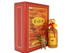 济宁高价回收30年茅台酒瓶子 泗水回收茅台礼盒什么价格一个?
