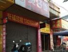 古镇庆丰灯饰城附近 商业街卖场 200平米