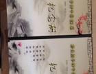 北京哪有做水晶相册的,北京哪有做纪念册的