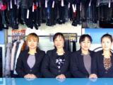 蓝天洗衣专业洗涤高档服装20年招洗衣学员