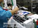 SMT元器件焊接强度推力测试仪,焊点自动推拉力试验机