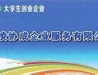 杨凌商标代理机构-国家商标局备案许可专业机构