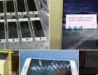 北京海淀小米手机维修点 北京海淀小米手机维修中心